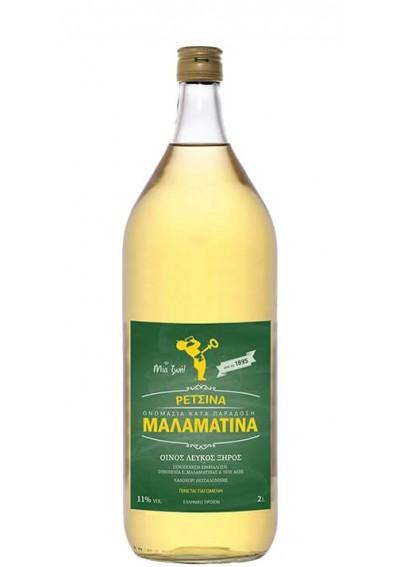 Μαλαματίνα 2lt