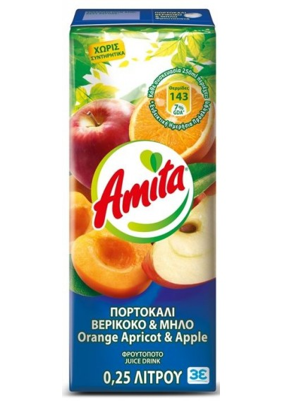 Amita Orange Apple Arricot 0,25lt